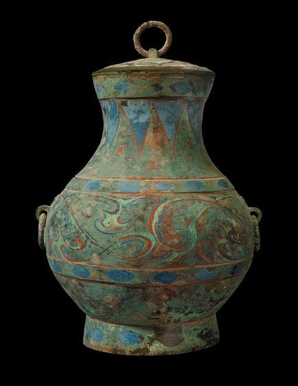 Hu Vase