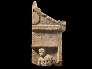 image Fragment of a Stele