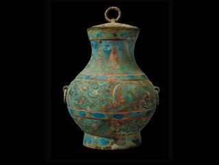 mobile version - Hu Vase