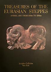 thumbnail Treasures of the Eurasian Steppes, 1998