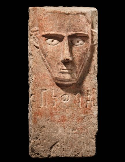 Pillar Stele with Inscription